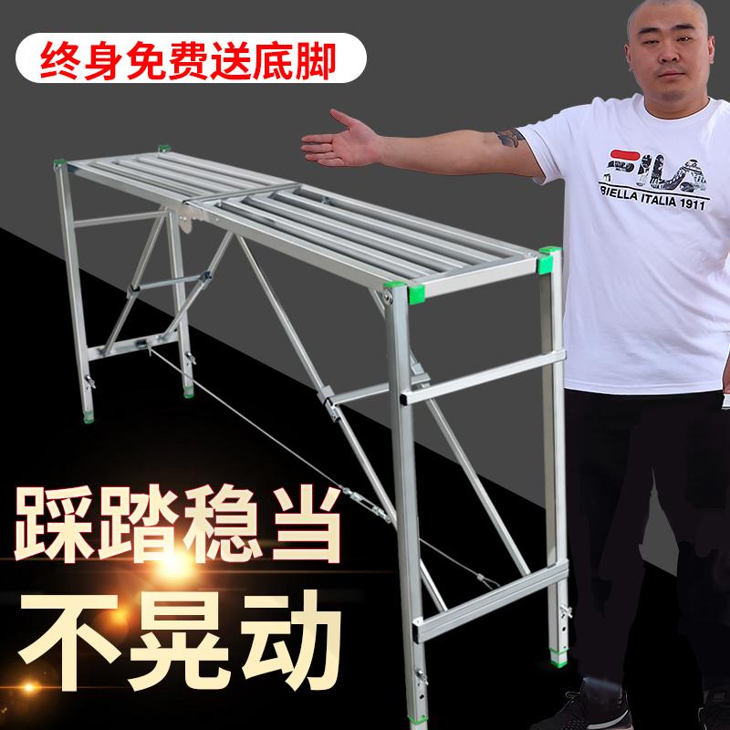 马凳工作台折叠升降加厚装修钢筋特厚伸缩小脚手架平台便携式移动