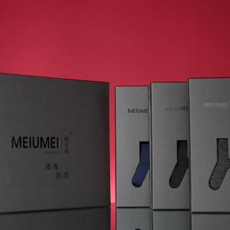 Meyoumei socks mens socks medium tube business mens warm pure cashmere wool silk gift box stockings 10 pairs