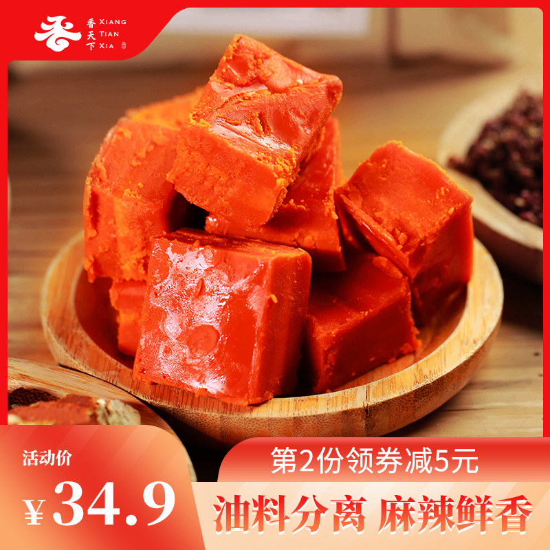 Sichuan xiangtianxia hot pot seasoning Old Chengdu no residue butter hot pot seasoning 500g spicy hot pot seasoning