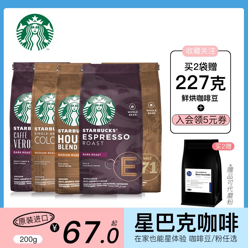 Коллекции на тему Starbucks Артикул 613381912997