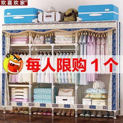 简易布衣柜简约现代经济型牛津布艺单双人组装租房收纳挂衣柜橱子