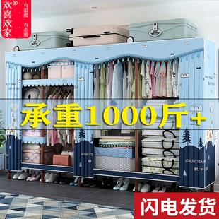 简易布衣柜出租房家用简约现代非实木组装双人卧室衣橱柜子省空间