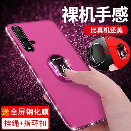华为nova5 nova5i硅胶全包边手机壳
