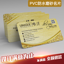 Business Card Making free design double-sided printing custom micro-high-end business company personality Creative WeChat loan two-dimensional code plastic scrub PVC Waterproof Printing Individual custom-made Ming tablets