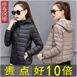 小棉袄女短款轻薄款2019年新款冬装韩版修身保暖棉衣外套羽绒棉服