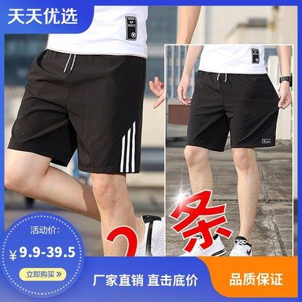 短裤男士夏季韩版潮流宽松休闲五分大裤衩5分沙滩裤跑步运动裤子