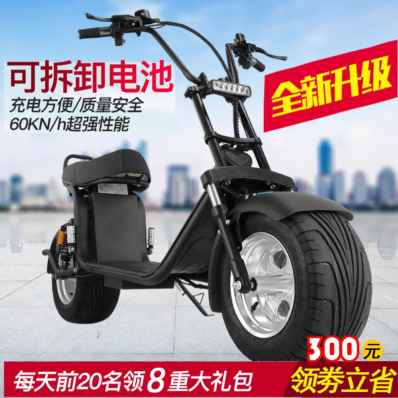 哈雷电动车成人电瓶车大宽轮胎滑板跑车电动自行车双人踏板摩托车11月27日最新优惠