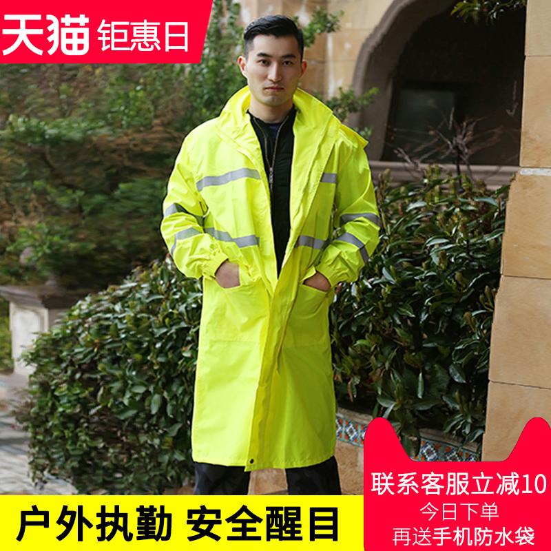 反光连体雨衣长款全身防暴雨骑行干活加厚徒步电动车时尚男女款
