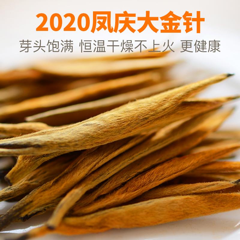 Дянь Хун / Китайский красный чай Артикул 567162964858