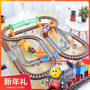 儿童男孩益智多功能智力动脑小火车