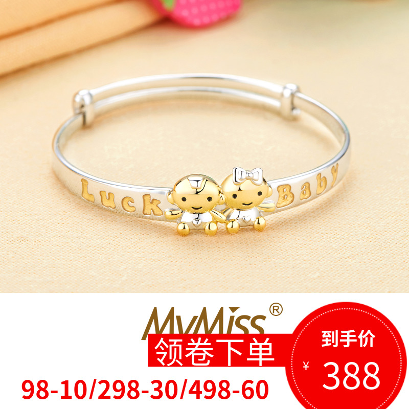 Mymiss genuine S925 Sterling Silver Platinum Plated lucky Bracelet baby Anklet for men and women full moon birthday present