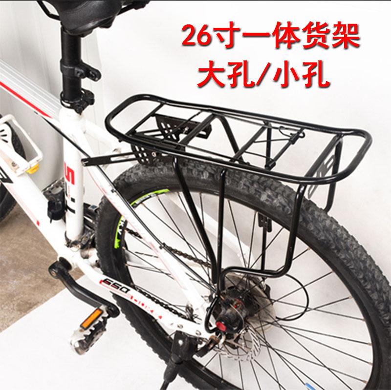 炫迹达 一体货架 自行车后座尾架单车配件可载人骑行装备行李架