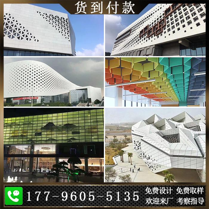 Алюминиевые материалы Артикул 592584425926