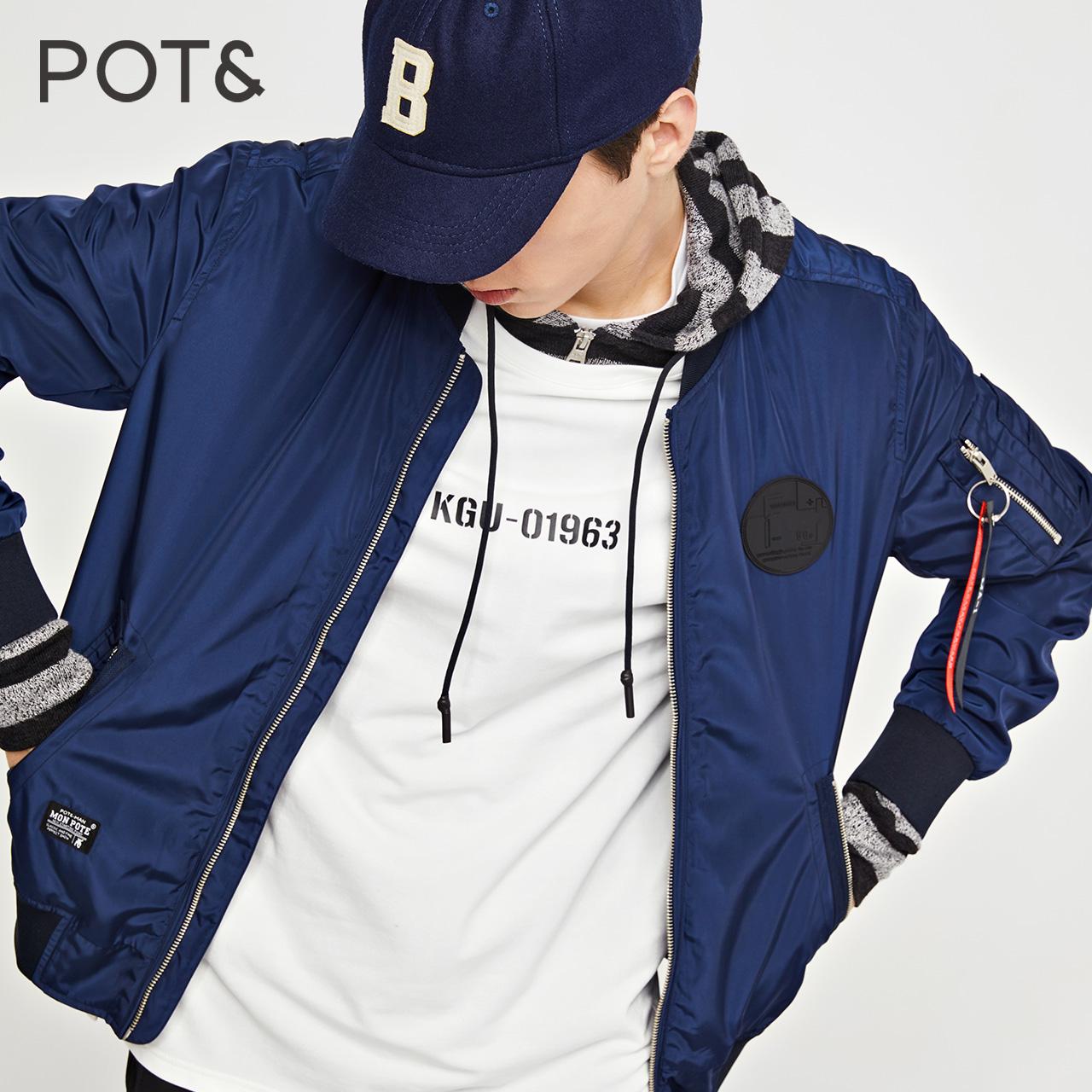 POTE拉夏贝尔男装 2018春夏新品时尚纯色中长款梭织夹克商场同款
