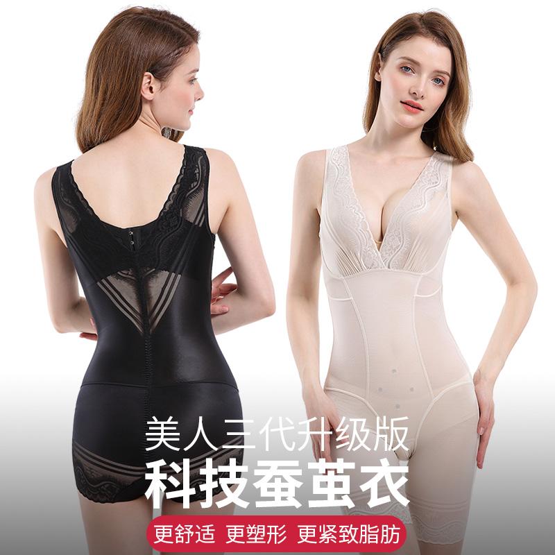 美人G塑身内衣正品计束身衣塑形美体衣女薄款收腹束腰燃脂瘦身衣