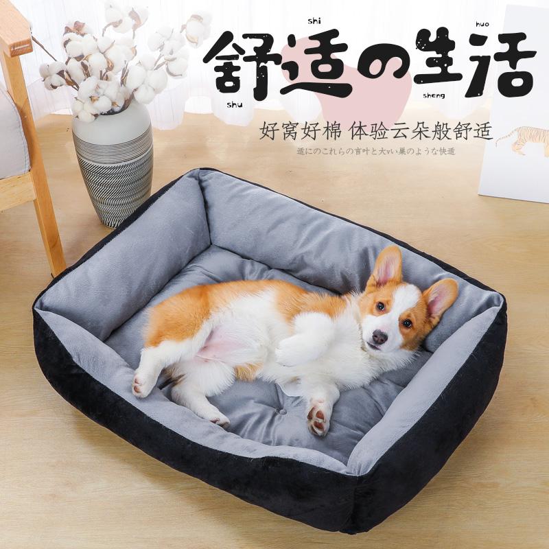 网红狗窝宠物垫子泰迪小型中型犬大型狗狗用品床狗屋猫窝四季通用图片