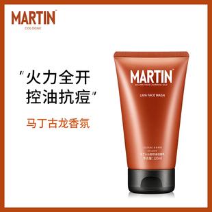 马丁古龙香氛男士专用火山岩洗面奶控油祛痘补水祛黑头洁面护肤品价格