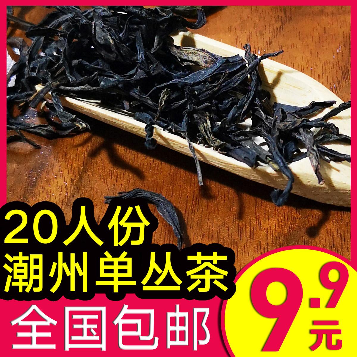 Чай Фэн Хуан Дань Цун Артикул 589494302331