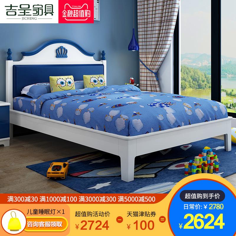吉呈儿童床男孩1.2米实木儿童房