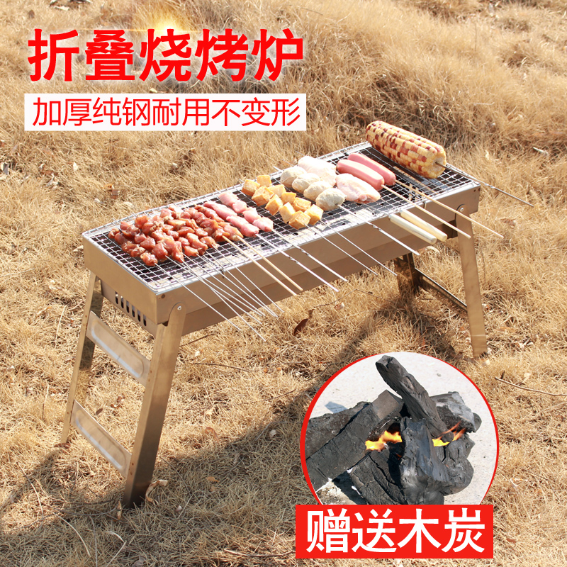 На открытом воздухе барбекю барбекю полка домой уголь барбекю жаркое мясо печь 3-5 человек 5 люди с на на открытом воздухе статьи печь инструмент