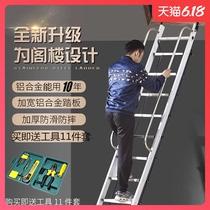 节节升铝合金加厚直梯单侧梯单面梯折叠一字工程梯家用梯子伸缩梯