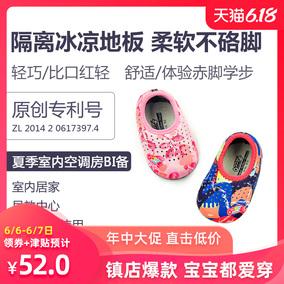 夏季款宝宝室内鞋软底男女岁学步鞋