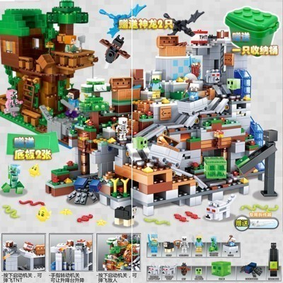 2020 compatible music my world terminal portal hell building block dungeon mechanism cave boy toy