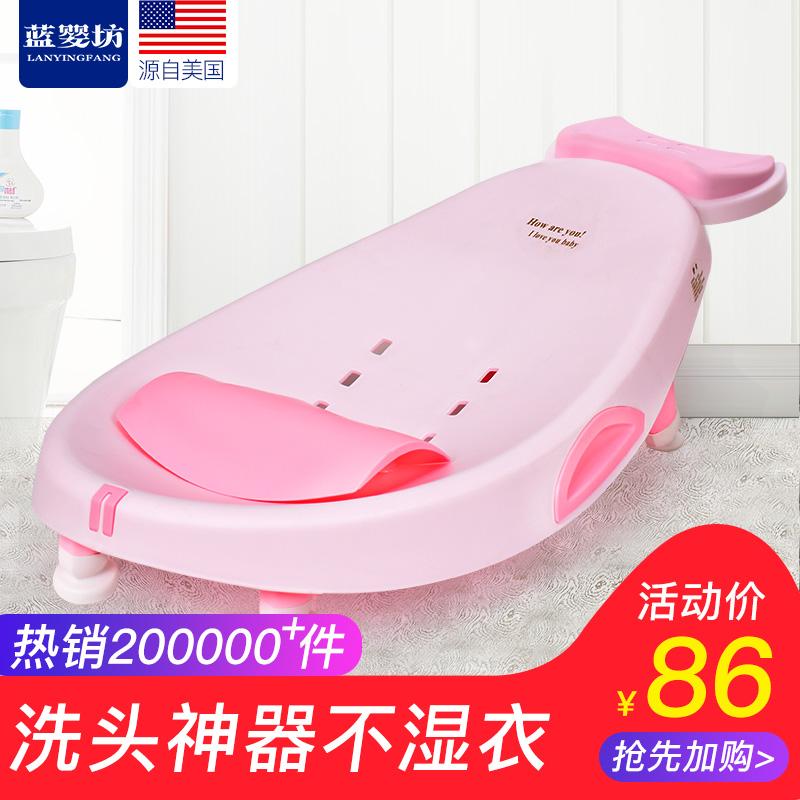 宝宝洗头椅儿童洗头躺椅大号厚可折叠小孩洗头床洗发神器洗头凳