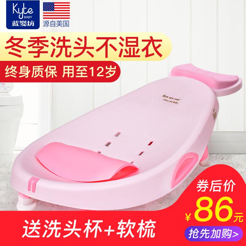 Сша kytebaby ребенок шампунь шезлонг xl доступны сложить 1-10 лет ребенок ребенок шампунь стул кровать