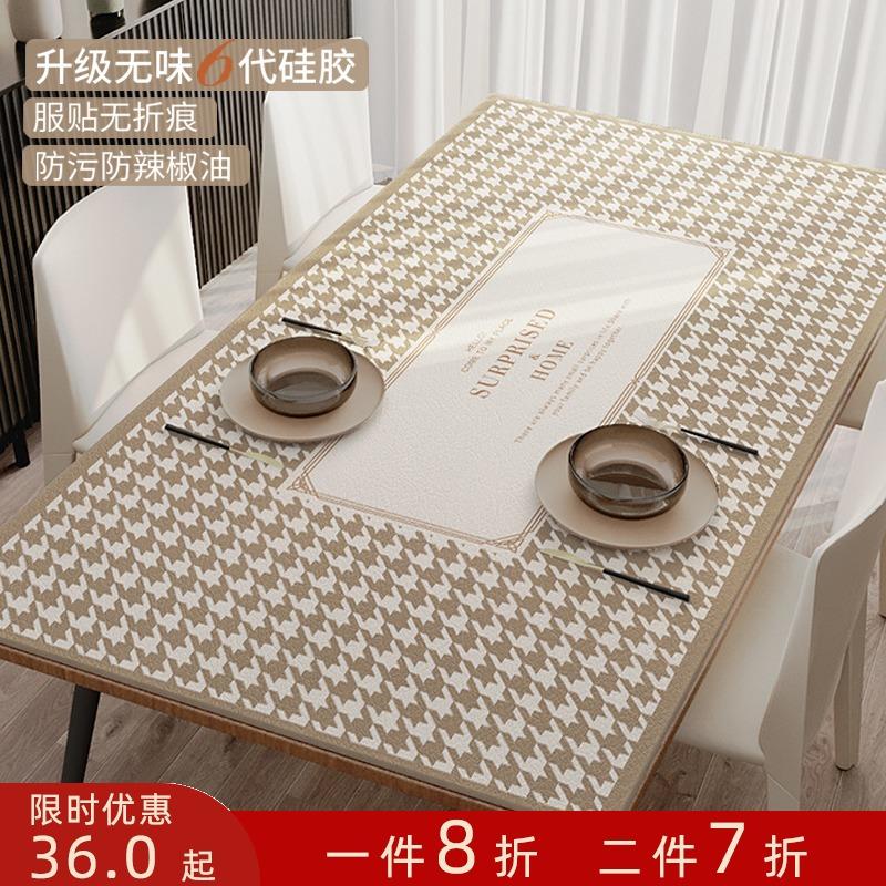 q弹硅胶北欧ins防水皮革餐桌布评测好不好