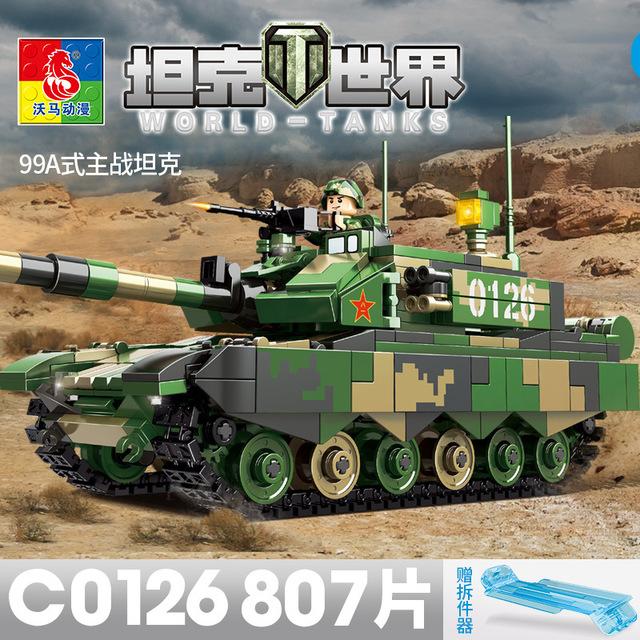 ワマc 0126小粒ブロック99 A戦車世界玩具パズル模型軍事力c 0147