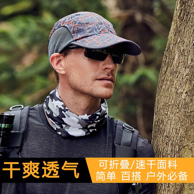 帽子男士夏天遮阳棒球帽折叠网眼帽韩版户外跑步运动女速干鸭舌帽