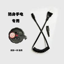 锂电池万能通用型1865026650神火强光手电筒充电器多功能可充电