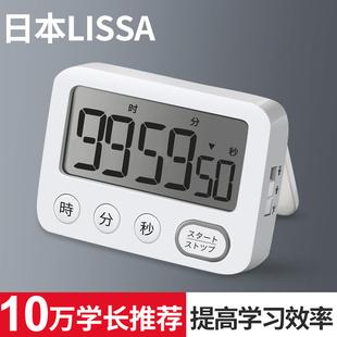 日本考研计时器提醒器学生习做题定时器静音高考倒计时器电子秒表品牌