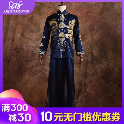 秀禾服男装中式嫁衣结婚礼服秀和服男新郎敬酒服古代唐装马褂长衫