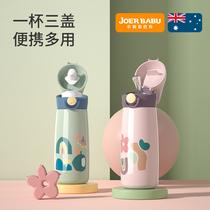 小袋鼠巴布儿童保温杯带吸管宝宝直饮喝水杯小学生幼儿园水壶便携
