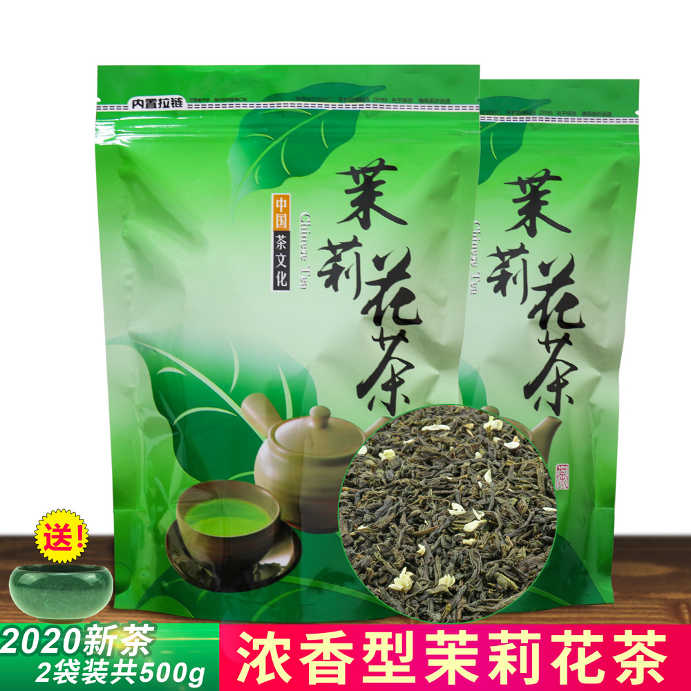 Hengxian jasmine tea 2021 new tea plus scented grass tea, strong flavor type, 500g, 2 bags, package and delivery cup