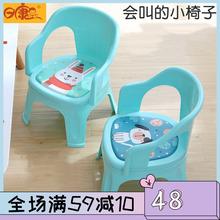 日康婴儿叫叫椅儿童响椅子宝宝靠背椅坐凳宝宝小板凳3698