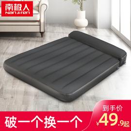 充气床垫气垫床单人双人家用充气床简易床折叠床便携床充气垫气床