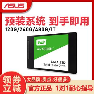 K550W419固态硬盘240G VM510L 华硕A555L飞行堡垒FX50J X555 128G