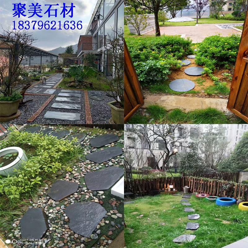地砖天然汀步石庭院花园仿古青石板