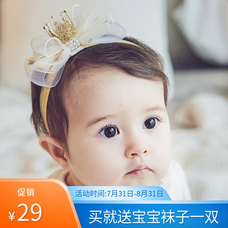 CROWNBEBE婴儿发带儿童发饰女童公主宝宝皇冠百日生日头花
