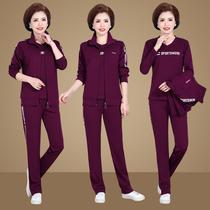 妈妈秋装外套2021新款洋气中年女装中老年休闲运动套装春秋夏大码