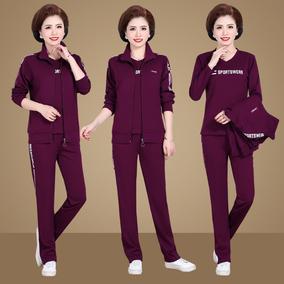 妈妈秋装外套2021新款洋气中年女装