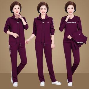 妈妈秋装外套2020新款洋气中年女装中老年休闲运动套装春秋冬大码