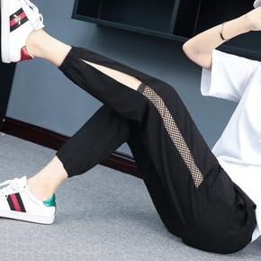 运动裤女网纱2020新款夏薄款冰丝休闲九分裤子空调哈伦七分裤阔腿