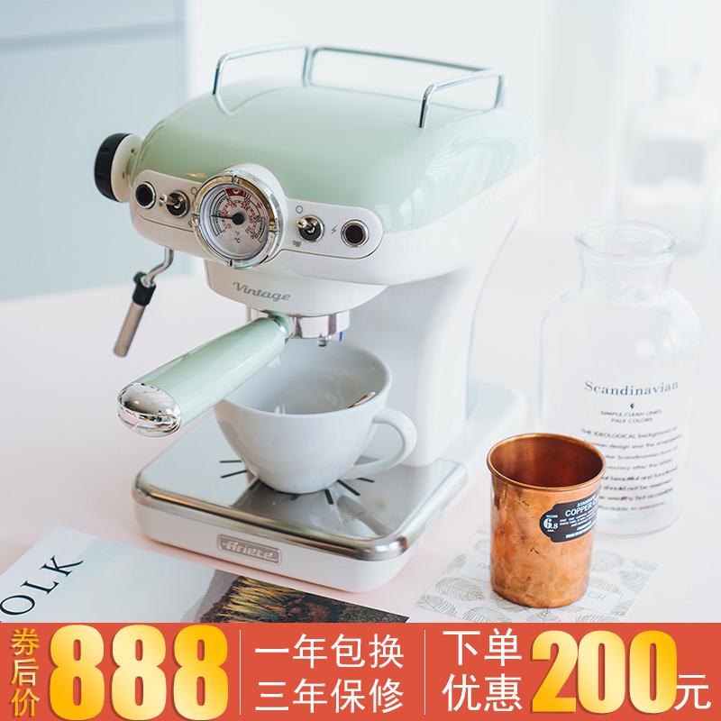 德龙咖啡机