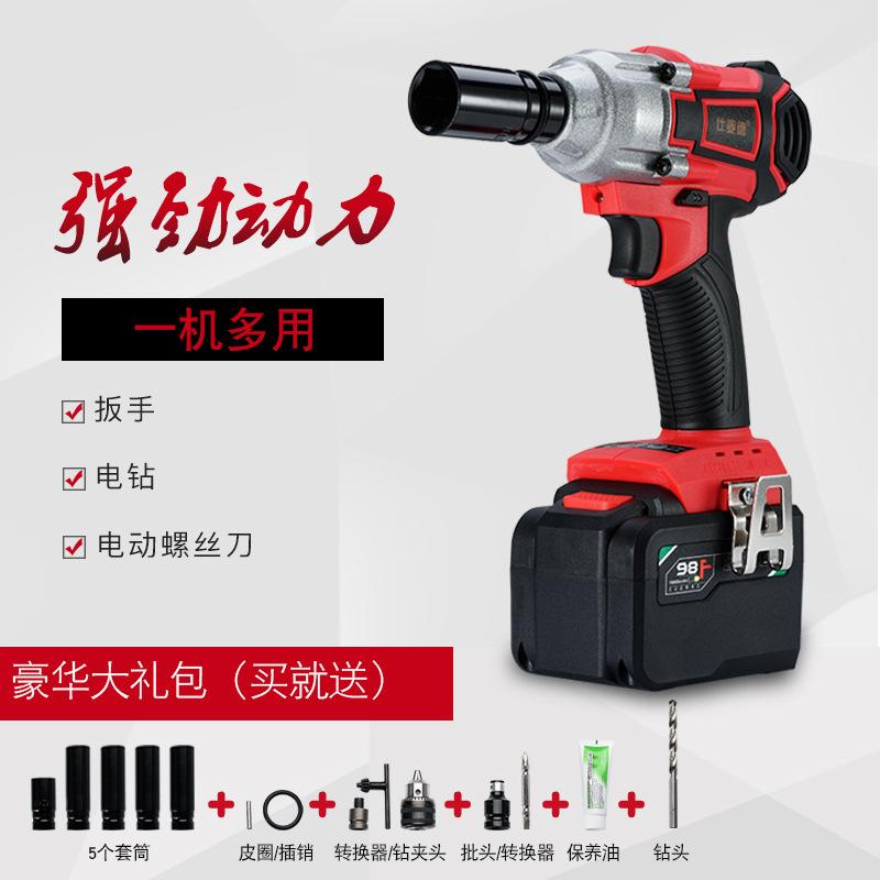 直销供应仕麦德原装正品锂电定扭矩扳手充电式21V多功能扳手