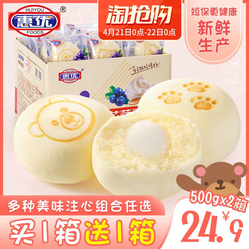 小熊蒸蛋糕儿童夹心营养糕点心学生小吃休闲零食品早餐小面包整箱