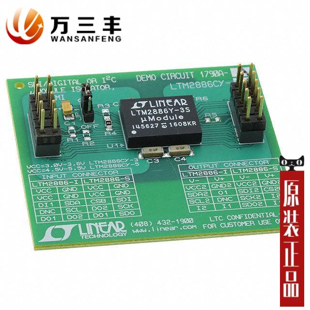 DC1790A-A「DEMO BOARD FOR LTM2886-3S」